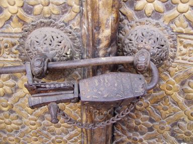 Ancient Lock